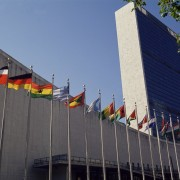 Commercial Office Space Near the United Nations